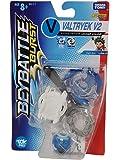 بيي باتل لعبة تسلية للصغار ، للجنسين - BB-2-T