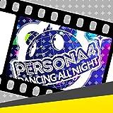 Persona 4: Dancing All Night: Persona Classics Set 2 - PS Vita [Digital Code]