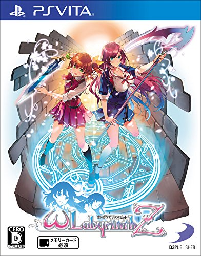 D3 Publisher Omega Labyrinth Z PS Vita SONY PLAYSTATION JAPANESE Version by D3 Publisher