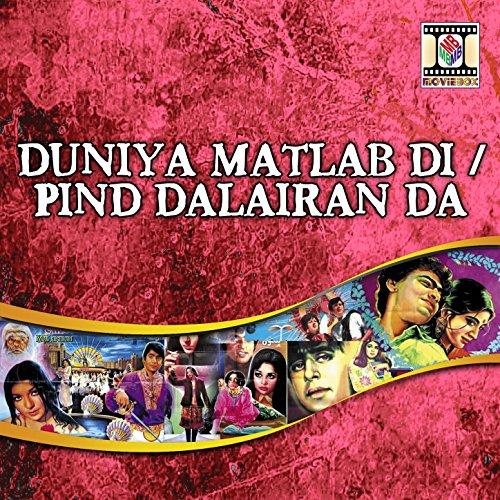 Karachi Di Mp3: Amazon.com: Duniya Matlab Di / Pind Dalairan Da: Various