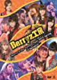 Berryz Kobo Concert Tour 2013 Spring in Bangkok [DVD]