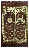 DollsofIndia Brown Velvet Islamic Namaz Mat - 48 x 28 inches (RI64)