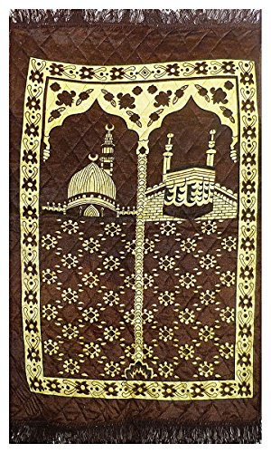 DollsofIndia Brown Velvet Islamic Namaz Mat - 48 x 28 inches (RI64) by DollsofIndia