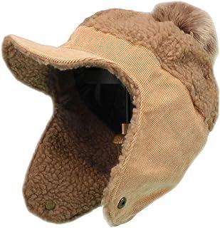 Nosterappou Elegante Cappello Esterno Casual Caldo, Adatto per i Giovani, può Essere Abbinato a Qualsiasi Tipo di Abbigliamento, Cappello di Protezione per l'orecchio per Tenere al Caldo può Essere Abbinato a Qualsiasi Tipo di Abbigliamento Looger24