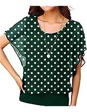 Lurcardo Camisetas Mujer, 2019 Camisas Mujer Blusas para Mujer Verano Mangas de murciélago de Gran