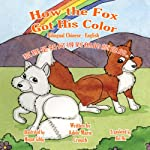 How the Fox Got His Color Bilingual Chinese English (Chinese Edition) | Adele Marie Crouch
