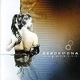 Supernova by Desdemona (2003-03-10)