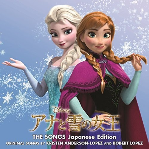 FROZEN ORIGINAL SOUNDTRACK JAPANESE SPACIAL EDITION(regular) by Soundtrack (2014-11-12)
