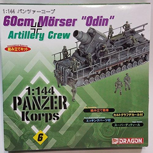 Dragon DML #6 Panzer Korps 60cm Morser ODIN Railway Gun Crew & Tank 1/144 Scale Model (Railroad Gun)