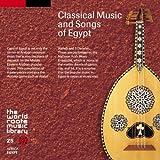 エジプトの古典音楽と近代歌謡