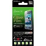 レイ・アウト iPhone SE/5s/5 液晶保護ガラスフィルム 9H 反射防止 貼付けキット付 RT-P11SFG/HK
