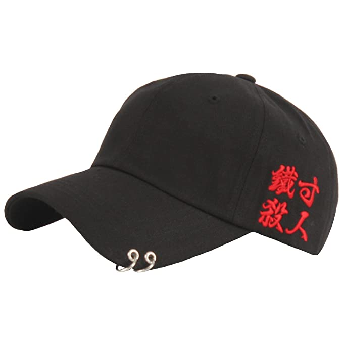 4126e3aaaed56 RaOn B194 New Chinese Embroidery Silver Ring Piercing Ball Cap Baseball Hat  Truckers (Black)