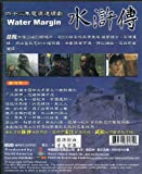 Water Margin World Video TV Series with 9 DVD and 43 EPS / Mandarin Version /Chinese Subtitles Only