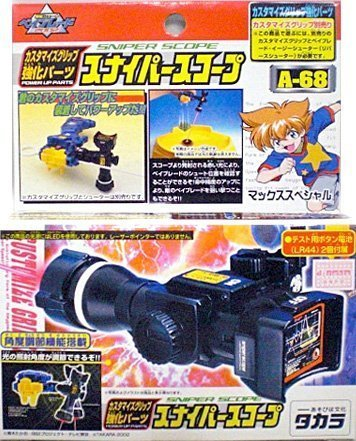 Takara Beyblade Accessories A-68 Sniper Scope RARE