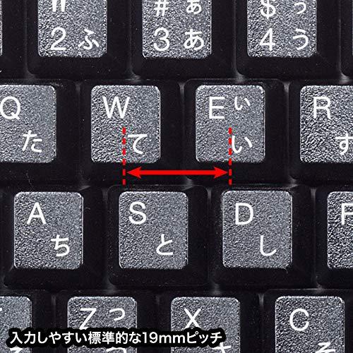 サンワサプライ エルゴノミクスキーボード(トラックボール付き) 有線 USB接続 メンブレン 日本語109A配列 SKB-ERG5BK