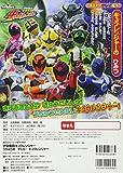 Uchu Sentai Kyuranger Save Universe! (TV, Kodansha in Japan (my friend))