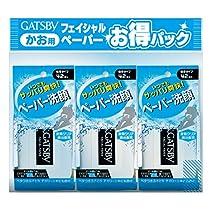 【Amazon.co.jp限定】 GATSBY(ギャツビー) ギャツビー(GATSBY) ...