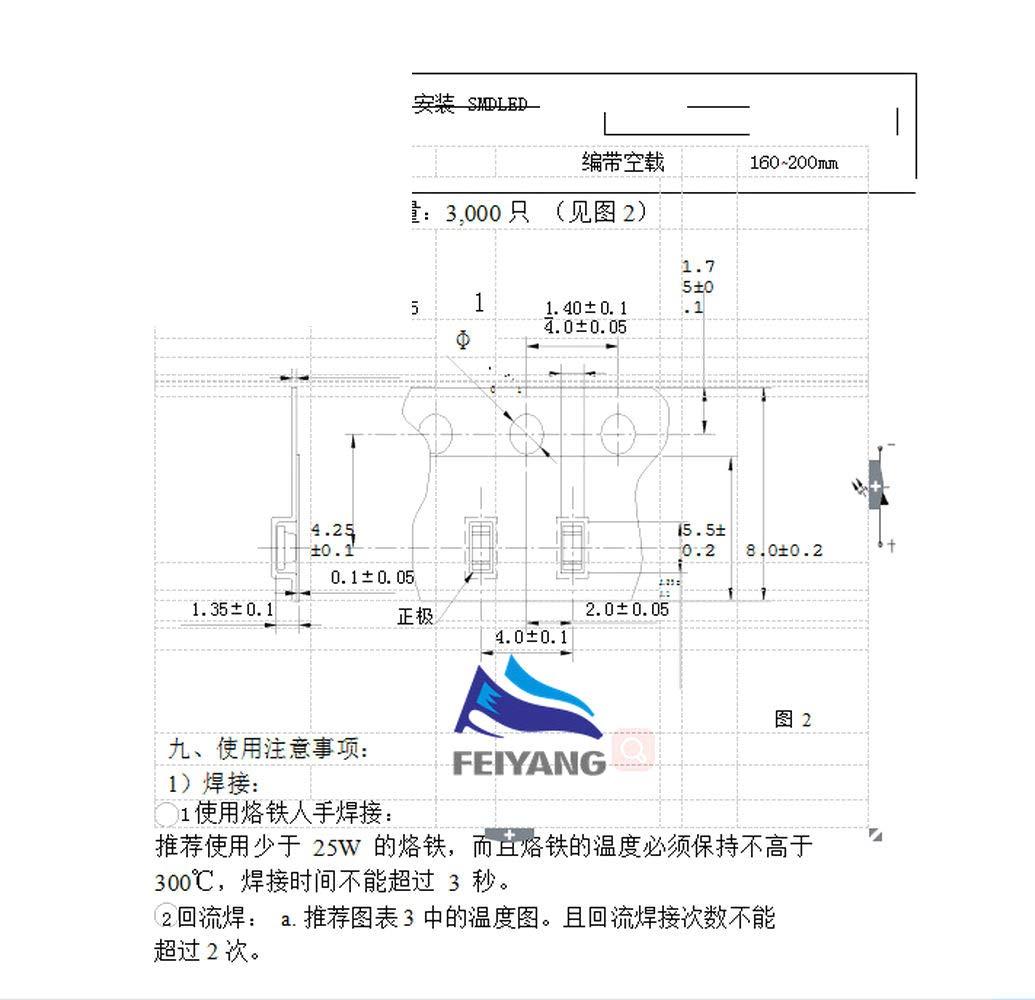 100pcs SAMIORE Robot 0805 SMD Warm White 2800-3200K LED Light Diode 2012 LED diode 2.01.20.8mm 3v-20ma