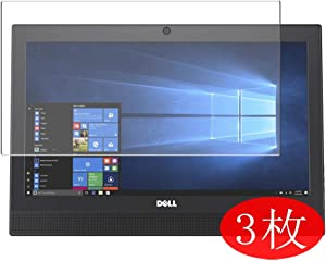 "【3 Pack】 Synvy Screen Protector Compatible with Dell OptiPlex 3050 All in One AIO 19.5"" TPU Flexible HD Film Protective Protectors [Not Tempered Glass]"