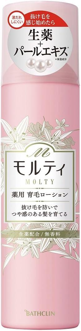 女性用育毛剤 モルティ