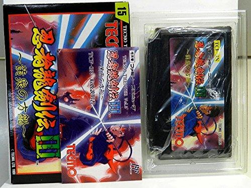 Amazon.com: Ninja Ryukenden III: Yomi no Hakobune (aka Ninja ...