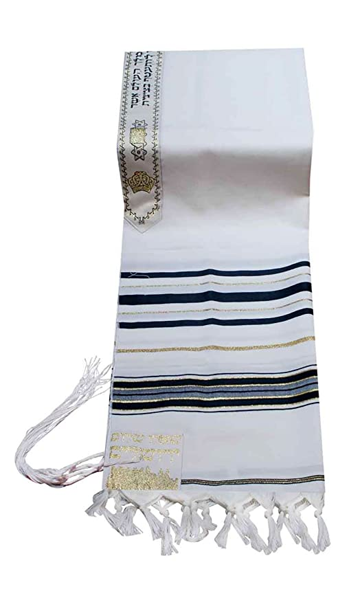 "52"" x 71"" Traditional High Quality Jewish Kosher Tallit / Tallis / Talit / Talis Prayer Shawl Made in Israel - White, Black and Gold"