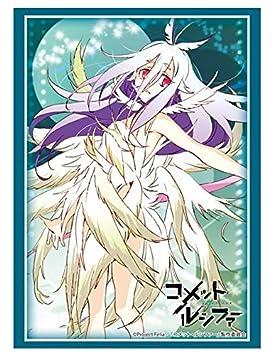 """Bushiroad manga Coleccioen HG (alto grado) Vol.975 Comet Lucifer """"Feria"""""""