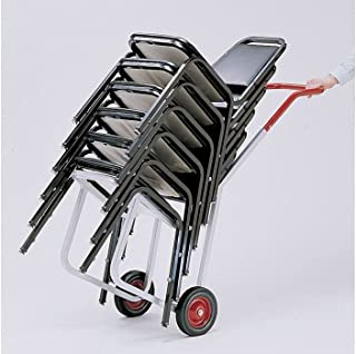 """product image for Stacked Chair Dolly Gray/Red Paint Dimensions: 14.5""""W x 33.5""""D x 48""""H Weight: 28 lbs"""