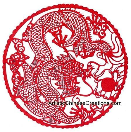 Chinese New Year Gifts Chinese Zodiac Symbols Dragon Chinese