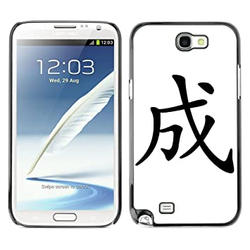 Stplus Success Chinese Symbol Character Hard Cover Case Amazon