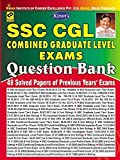 Kiran's SSC CGL combined Graduate Level Exams Question Bank 1999-2014 - Old Edition (48 solved papers of previous year exams)