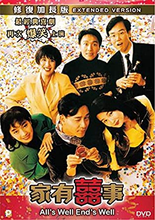 stephen chow movies free
