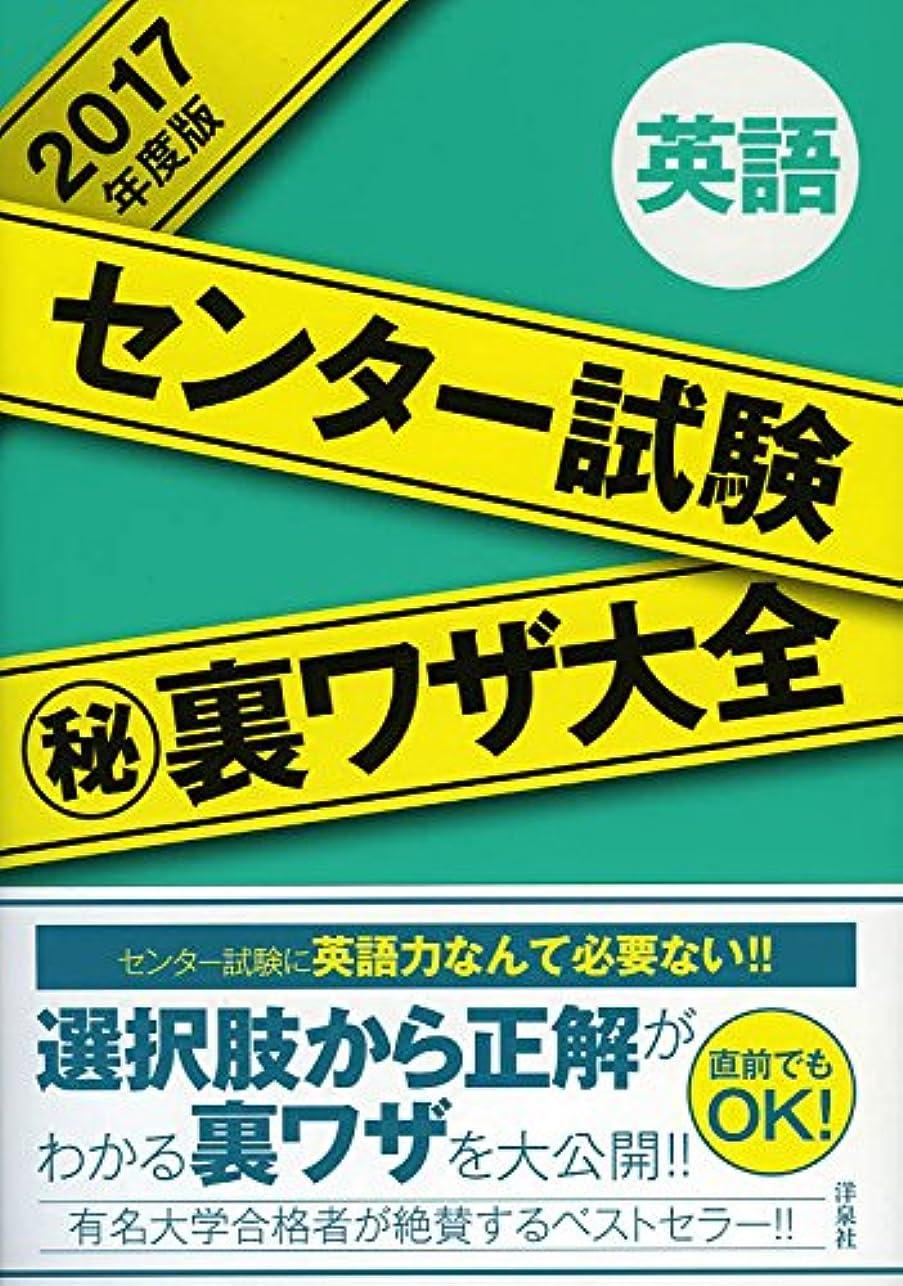 小道具評価する多様体定年後の大学院(東京大学)の勧め: 感動の講義、卒業後の新しい仕事