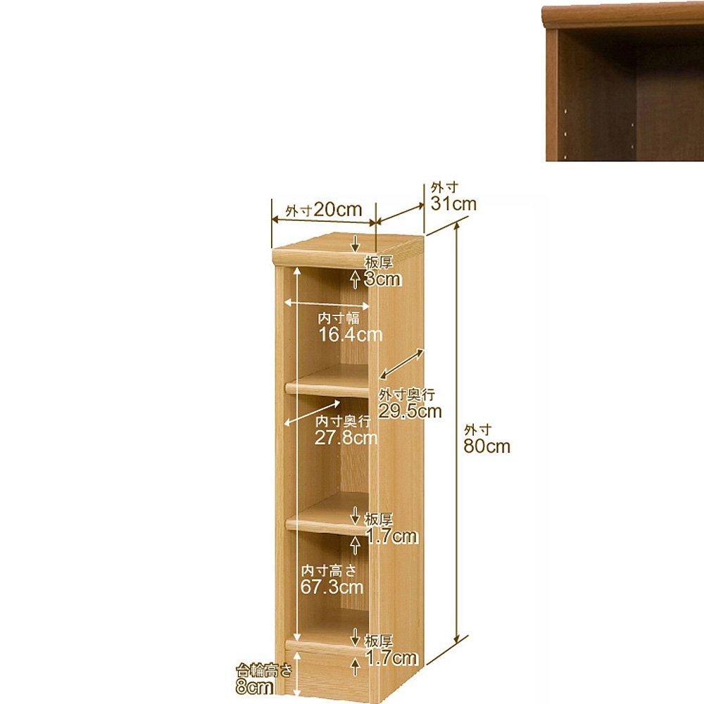 オーダーマルチラック レギュラー (オーダー収納棚棚板厚17mm標準タイプ) 奥行31cm×高さ80cm×幅20cm ブラウン B007797YI8 ブラウン ブラウン