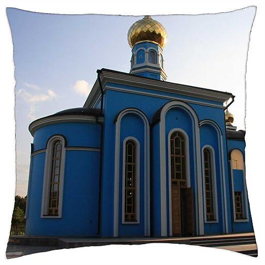 Nueva vida Iglesia rusa - Funda de cojín (18: Amazon.es: Hogar