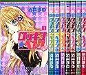 ロッキン★ヘブン 全8巻完結(りぼんマスコットコミックス)