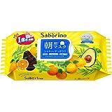 SaborinoBCL早安懒人面膜60秒醒肤 32片/盒 (日本品牌)