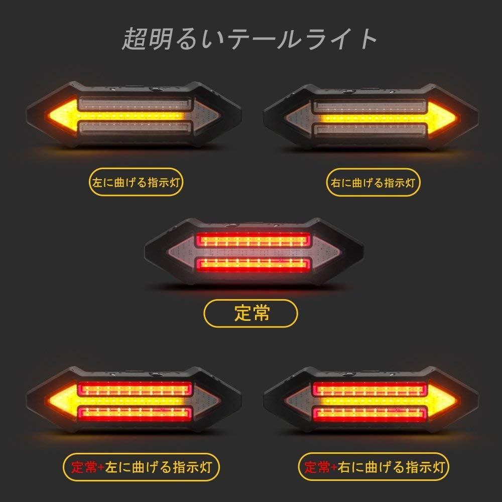 自転車用シーケンシャルウインカーMR-BICLT-01