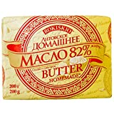(pack of 2) Imported All Natural Butter 82% 200g - HolanDeli