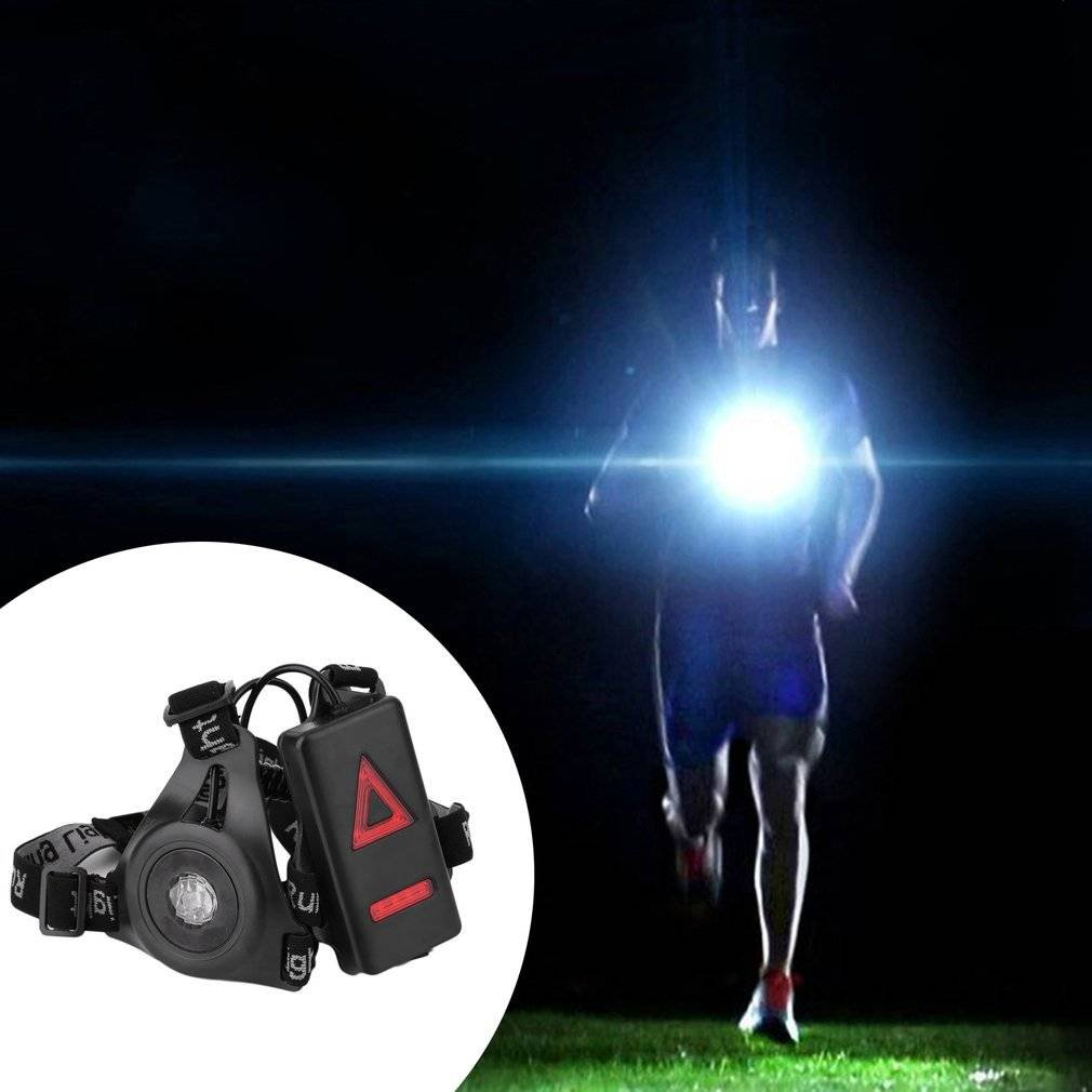 Papaxiong Summer Outdoor Running Lights LED Night Running Flashlight USB Charge Chest Lamp
