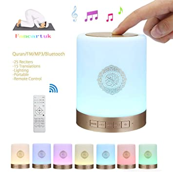 SQ112 Quran Smart Touch LED Lamp Bluetooth Speaker with Remote  Rechargeable, Full Recitations of Famous Imams and Quran Translation in  Many Languages