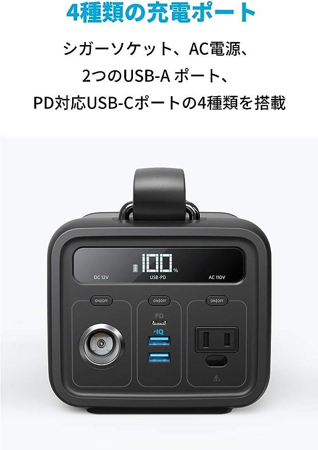 Anker PowerHouse 200の4種類のポートが写っている画像