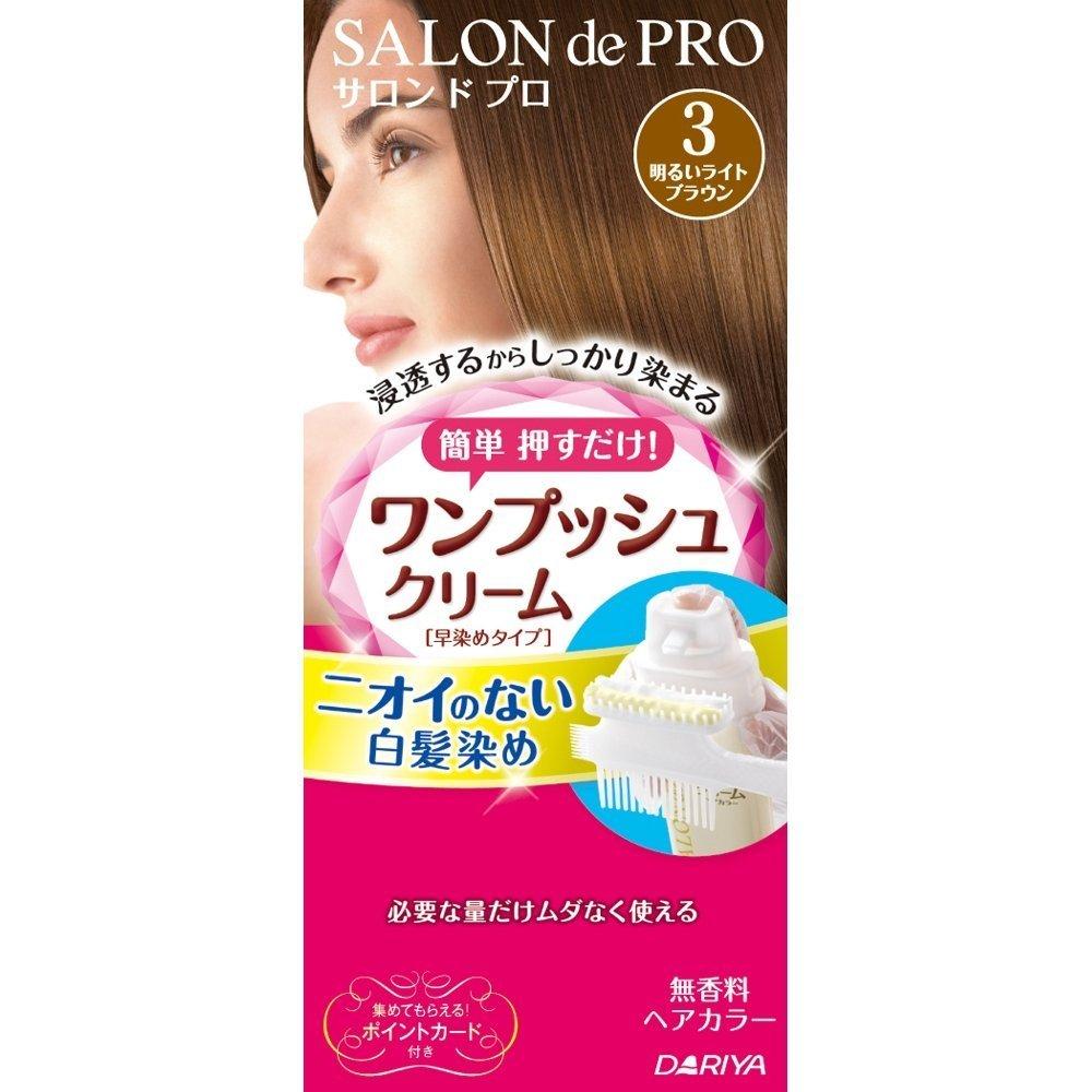Buy SALON DE PRO Dariya One Push Cream Hair Color, No. 5 Brighter