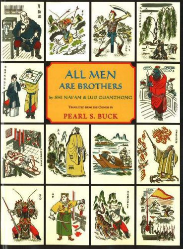 all-men-are-brothers