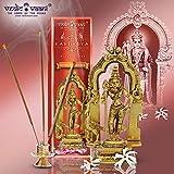 Vedic Vaani Lord Kumaraswamy Murugan Kartikeya Subrahmanya Swamy Standing Sculpture Idol in Metal Brass with Divine Spiritual Lord Murugan Incense Agarbatti for Daily Puja & Worship