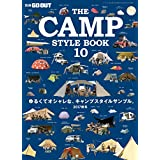 THE CAMP STYLE BOOK 2017年Vol.10 小さい表紙画像