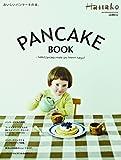 Hanako特別編集 PANCAKE BOOK (マガジンハウスムック)