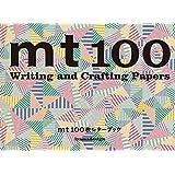 mt 100枚レターブック ([バラエティ])