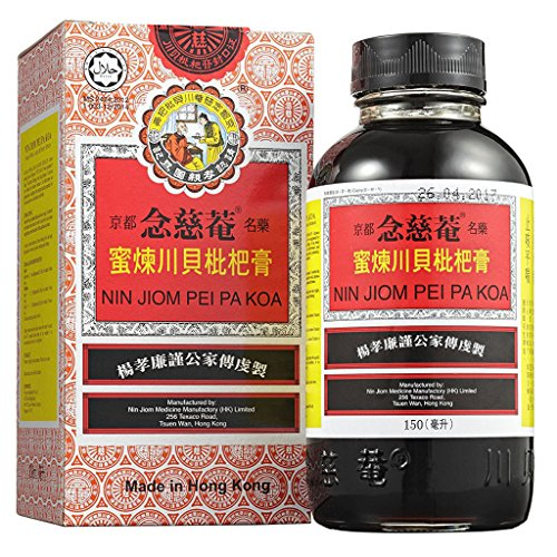 150ml Pei Pa Koa - Sore Throat Syrup - 100% Natural with Honey Loquat Flavored for Home Travel by SYlive (Loquat Syrup Natural Honey)