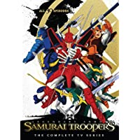 Samurai Troopers Complete TV Series on DVD